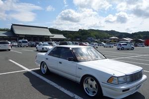 syako300